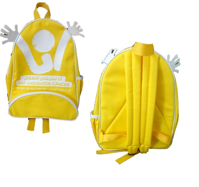 Backpack Bag-(YPBP0005)
