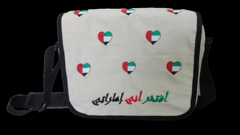 Laptop Bag-(YPLB0003)