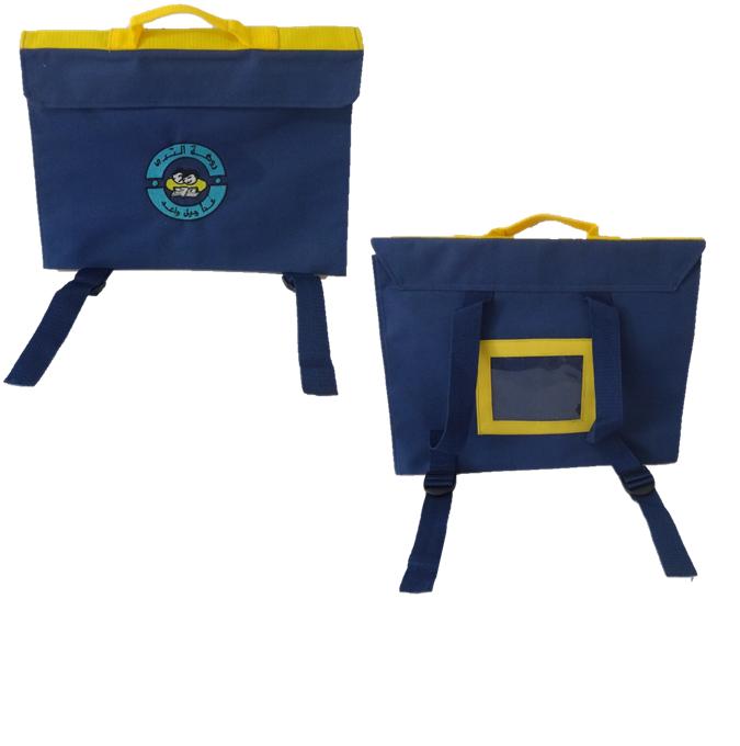 School Bag-(YPSB0001)